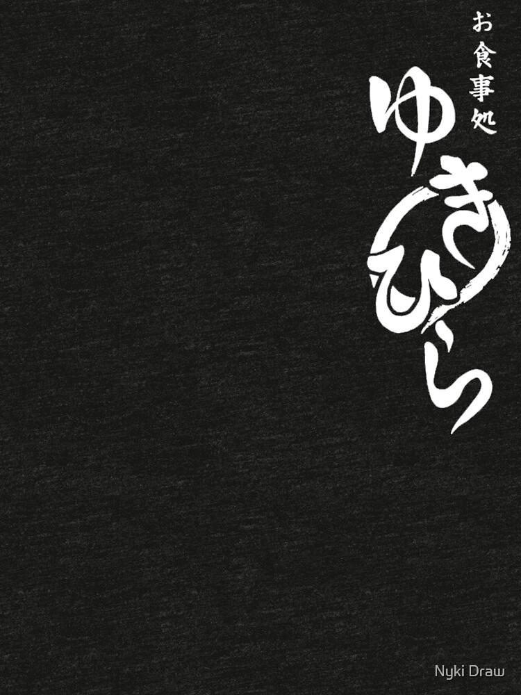 Shokugeki No Soma Food Wars - Soma Yukihira Logo by APerspective
