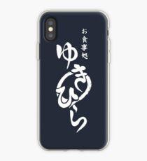 Shokugeki No Soma Food Wars - Soma Yukihira Logo iPhone Case
