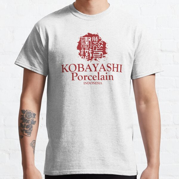 The Usual Suspects - KOBAYASHI Porcelain Classic T-Shirt