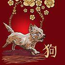Year of the Dog by uzisuzuki