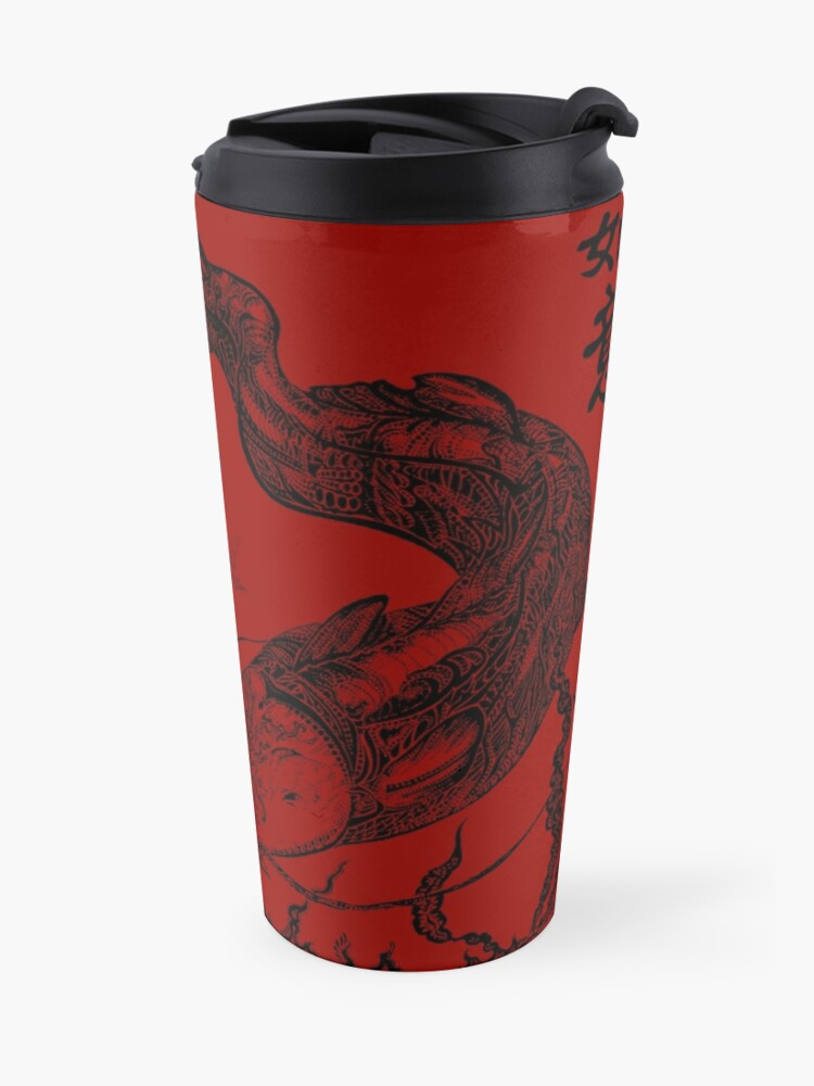 Alternate view of Magic Fish Travel Mug