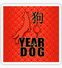 2018 Year of the Dog Chinese New Year Sticker