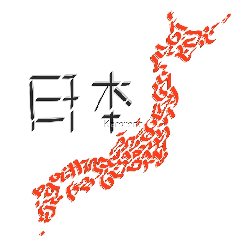 Map of Japan by Karotene