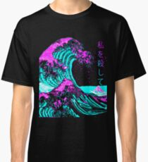 Aesthetic: The Great Wave off Kanagawa - Hokusai Classic T-Shirt