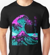 Aesthetic: The Great Wave off Kanagawa - Hokusai Unisex T-Shirt