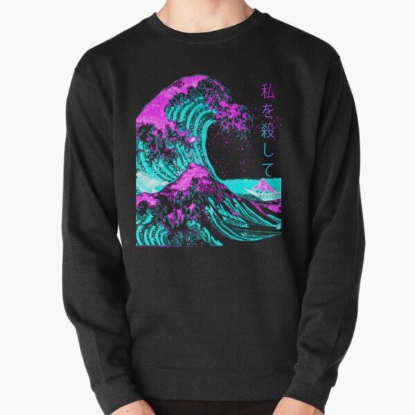 Aesthetic: The Great Wave off Kanagawa - Hokusai Pullover Sweatshirt