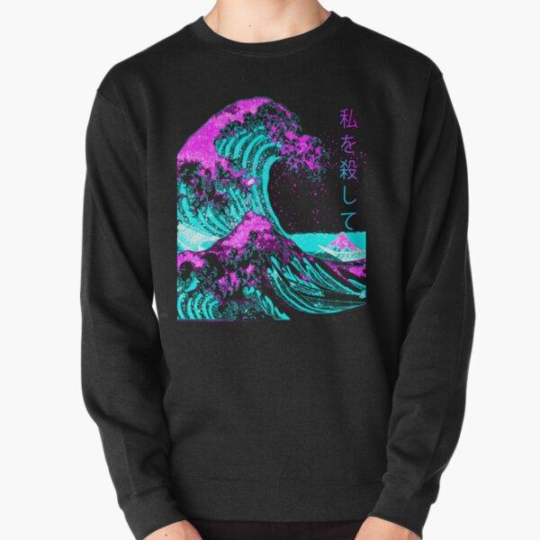 Esthétique: La Grande Vague au large de Kanagawa - Hokusai Sweatshirt épais