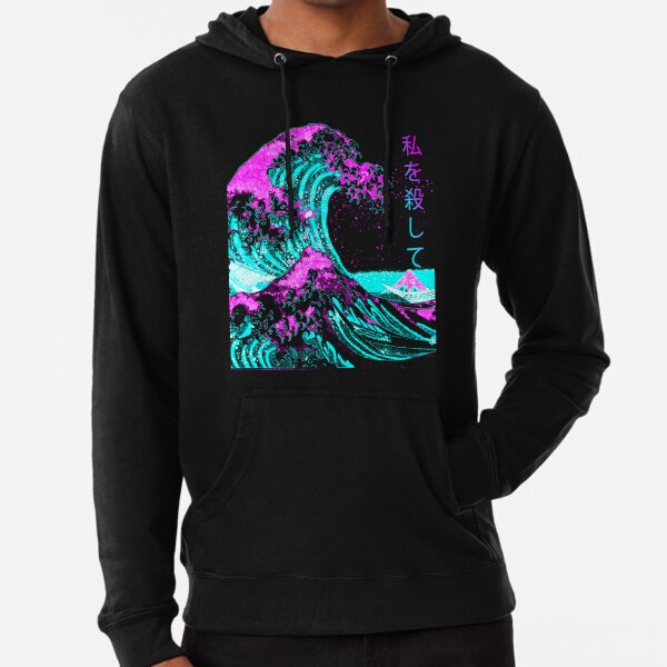 Aesthetic: The Great Wave off Kanagawa - Hokusai Lightweight Hoodie