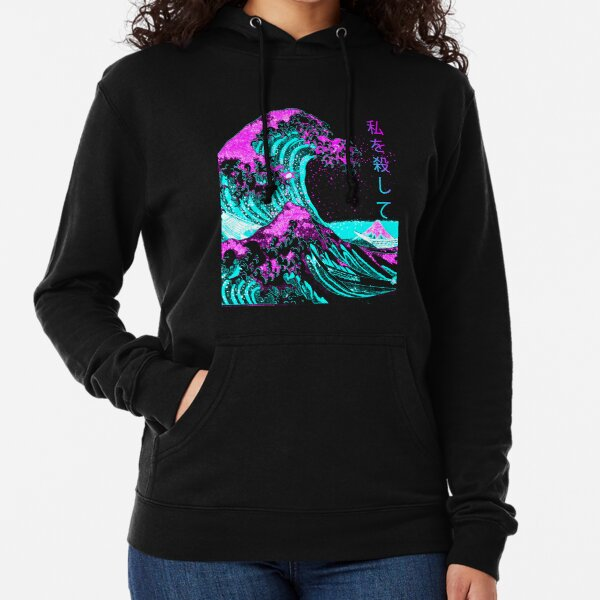 Aesthetic: The Great Wave off Kanagawa - Hokusai Lightweight Hoodie