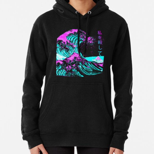 Aesthetic: The Great Wave off Kanagawa - Hokusai Pullover Hoodie
