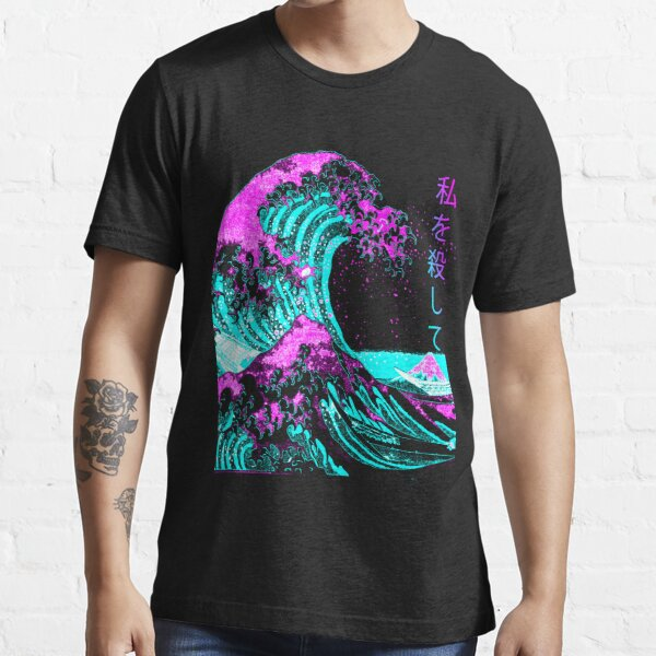 Aesthetic: The Great Wave off Kanagawa - Hokusai Essential T-Shirt