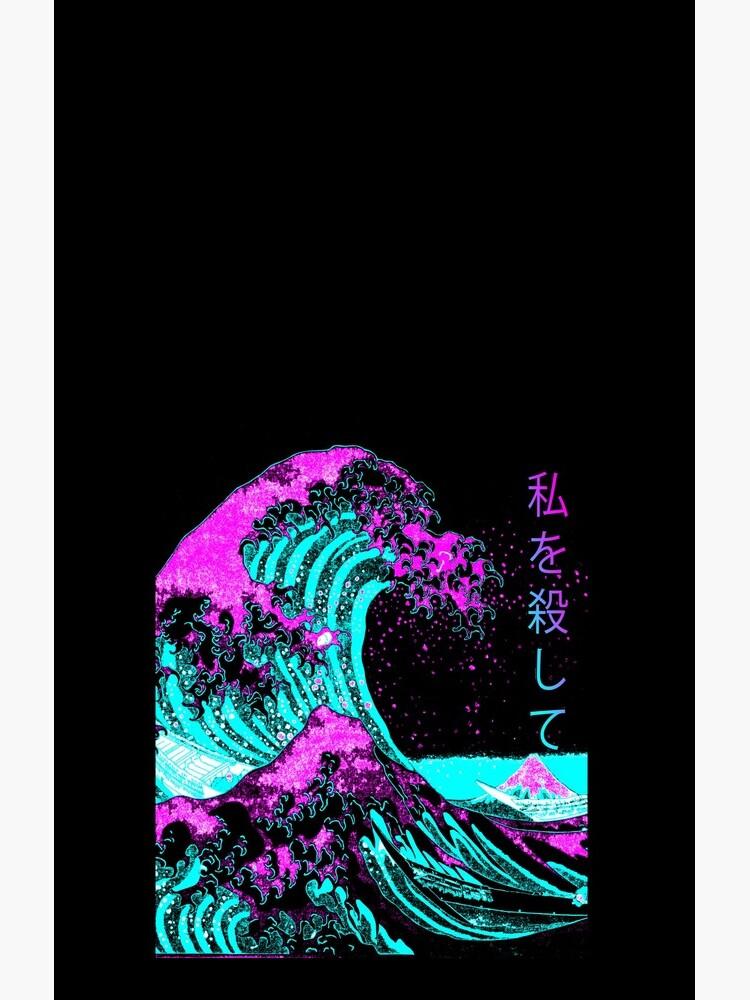 Aesthetic: The Great Wave off Kanagawa - Hokusai by SEryST