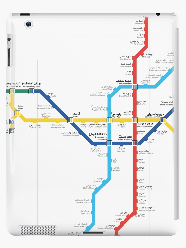 Tehran Subway Map.Tehran Metro Map Iran Ipad Case Skin By Superfunky