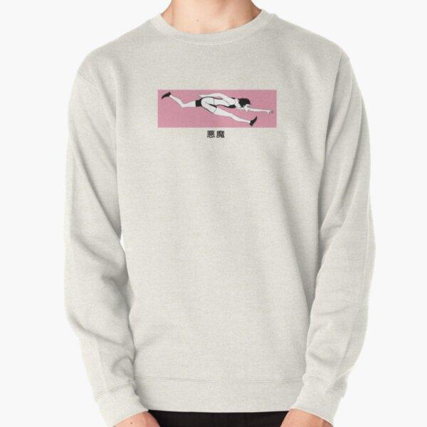 RUN CRYBABY Pullover Sweatshirt