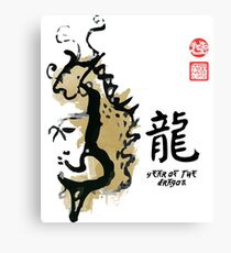 Year of DRAGON Painting Seal Animal Chinese Zodiac Canvas Print