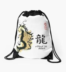 Year of DRAGON Painting Seal Animal Chinese Zodiac Drawstring Bag