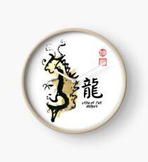 Year of DRAGON Painting Seal Animal Chinese Zodiac Clock
