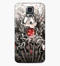 SCP-001 Proposals Case/Skin for Samsung Galaxy