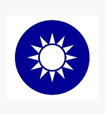 The Republic of China Air Force - Roundel Photographic Print