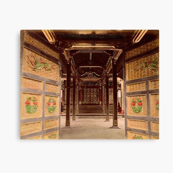Temple Haiden Canvas Print