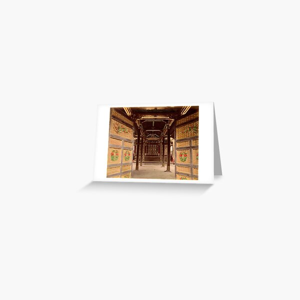 Temple Haiden Greeting Card