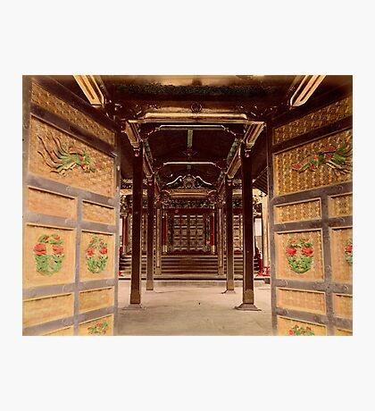 Temple Haiden Photographic Print