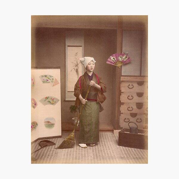 Japanese girl sweeping Photographic Print