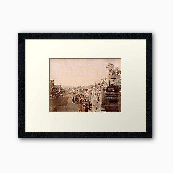 Gion, Kyoto, Japan Framed Art Print
