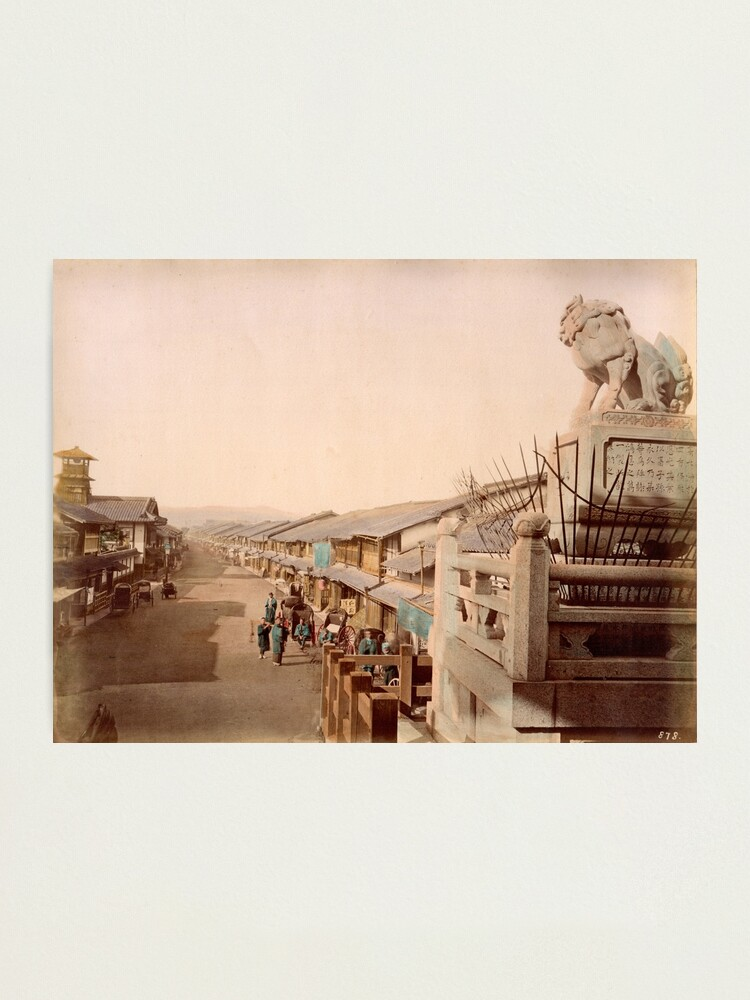 Alternate view of Gion, Kyoto, Japan Photographic Print