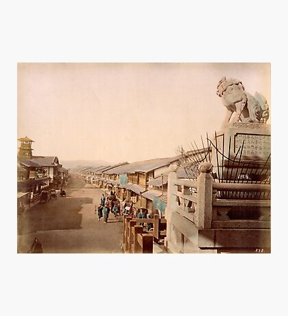 Gion, Kyoto, Japan Photographic Print