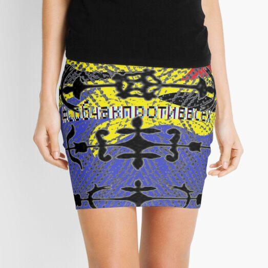 decoration, ornament, adornment, dressing, ornamentation, embellishment, pattern, design, tracery, weave, steampunk Mini Skirt