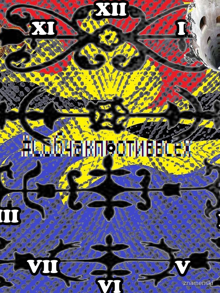 decoration, ornament, adornment, dressing, ornamentation, embellishment, pattern, design, tracery, weave, steampunk by znamenski