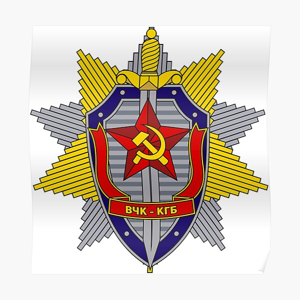 Soviet Kgb Logo Posters | Redbubble