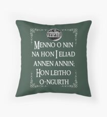 Tauriel's Prayer Throw Pillow