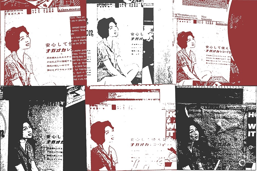 Asian Kanji Lady Character (Horizontal Grain) by redblamer