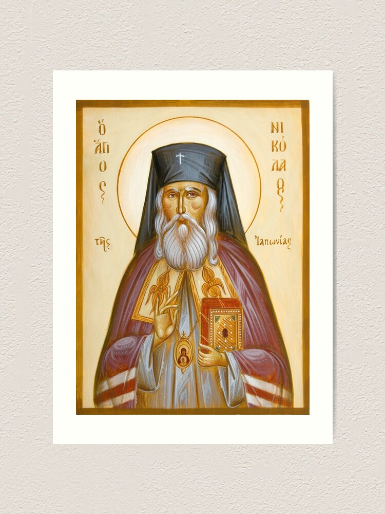 Alternate view of St Nicholas of Japan Art Print