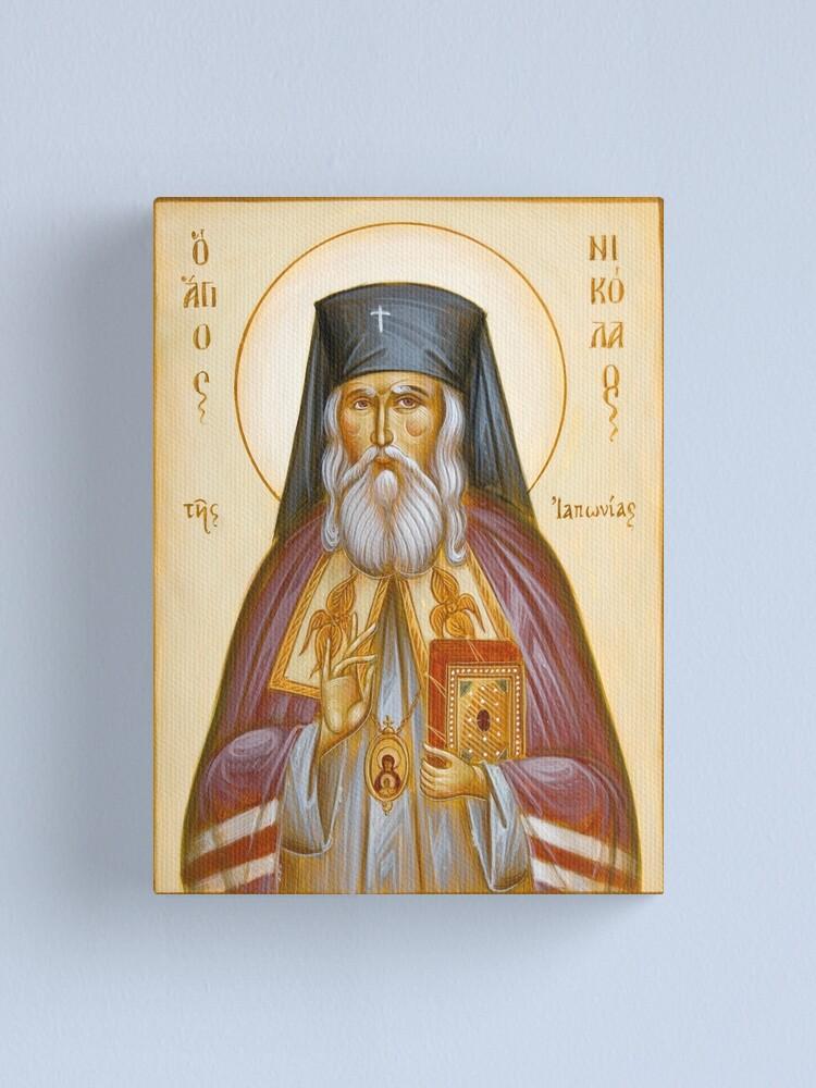 Alternate view of St Nicholas of Japan Canvas Print