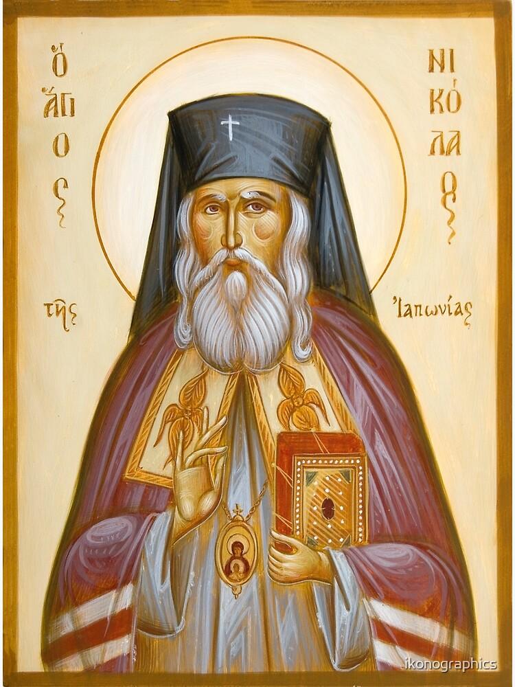 St Nicholas of Japan by ikonographics