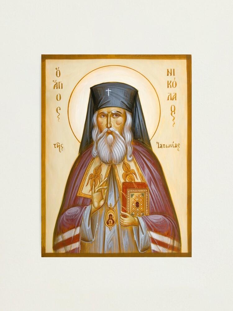 Alternate view of St Nicholas of Japan Photographic Print
