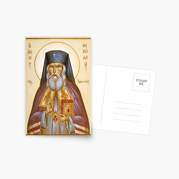 St Nicholas of Japan Postcard