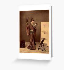 Japanese girl wearing kimono Greeting Card