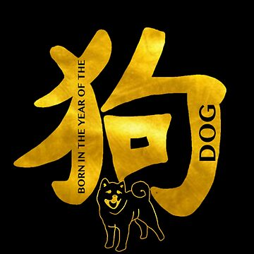 Born in Chinese Year of the DOG - stickers and merch by Cartoonistlg