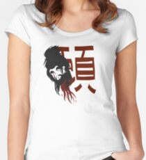 Atama Women's Fitted Scoop T-Shirt