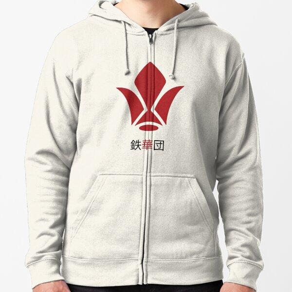 Mobile Suit Gundam ZZ Symbol Sweater Jacket Pullover Hoodie Top Sweatshirt