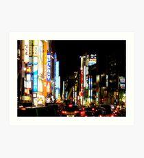 Cosmopolitan Tokyo at night Art Print