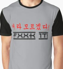 ♫♥ټFUCK IT-FXXK IT-Love BigBang Foreverټ♥♪ Graphic T-Shirt
