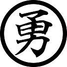 Japanese Symbol for Bravery by DetourShirts