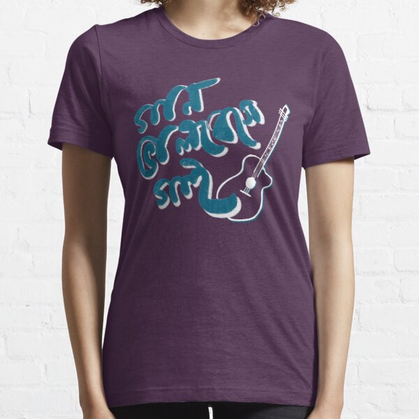Music Lovers t-shirts  Essential T-Shirt