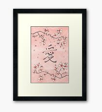 Pink Peach Blossoms and Eternal Love Calligraphy Symbol Framed Print