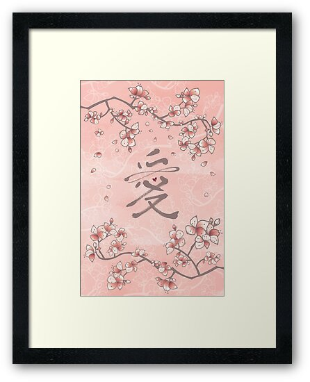 Pink Peach Blossoms and Eternal Love Calligraphy Symbol by fatfatin